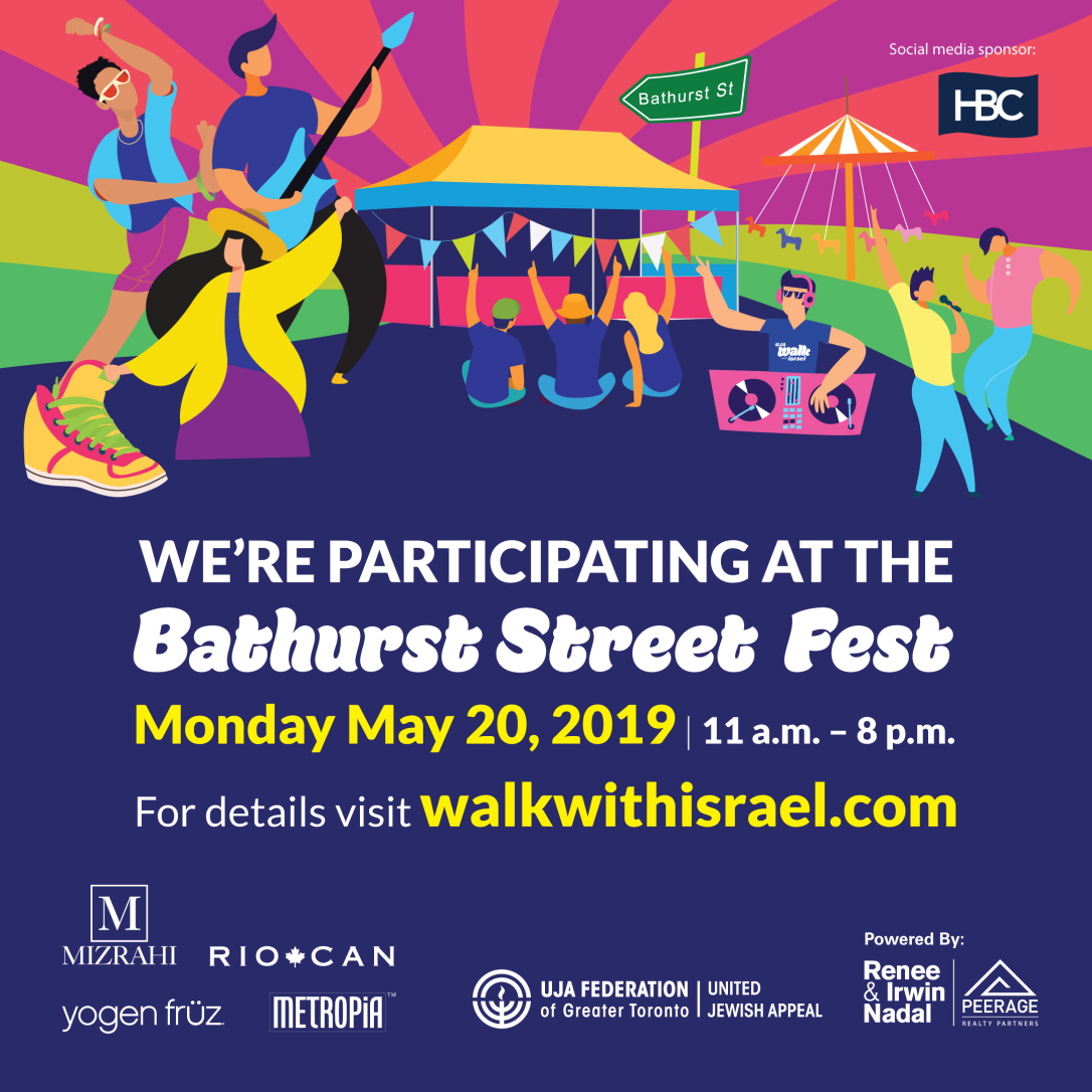 WE ARE PARTICIPATING IN THE BATHURST STREET FEST! (2).png