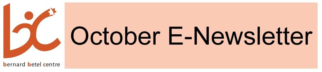 E-Newsletter Banner